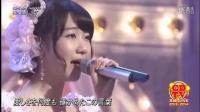 Birthday Wedding CDTV现场版
