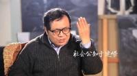 于建嵘 王志安《转身的中国》先导预告片