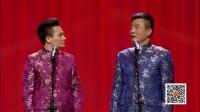 2014年中国城市联盟春节晚会全程回