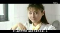 女神李小璐 04