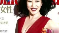 春节特别节目 台前幕后大女人