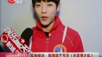 实地探访:韩国综艺节目《出发梦之队》[新娱乐在线]