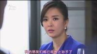 百年的新娘 02(中文字幕)