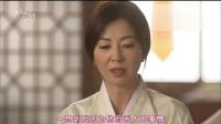 百年的新娘 01(中文字幕)