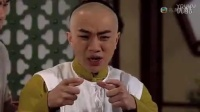 《食为奴》14集预告片