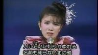 哀しみ本線日本海 红白歌会现场版