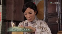 《守业者》30集预告片