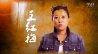 《樱桃红之袖珍妈妈》宣传片