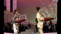 關東春雨傘 现场版
