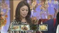 [20070719] 新食わず嫌い王決定戰