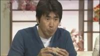 [とんねるず 食わず嫌い王] 20080417 aiko vs 谷原章介