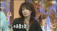 20070614 新食わず嫌い王决定戦 松田翔太 VS YOU