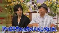 食わず嫌い王決定戦1時間SP [2010.09.02]