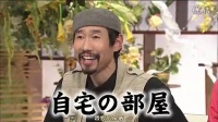 【中字】[JVS] 2011.02.03 新.食わず嫌い王決定戦 菅野美穂 VS 渡部陽一