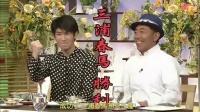 【H】[HRM  HTH字幕]20110210新・食わず嫌い王決定戦_三浦春馬VS长谷川润