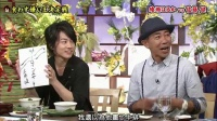 [ST] 20130606 食わず嫌い王決定戦 - 綾瀬はるか VS 佐藤健