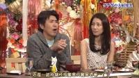 [YHM]2011.01.06 新 食わず嫌い王決定戦 松下奈緒 VS 向井理 (ゲゲゲの夫婦対決S