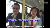 [厦门]女子抓公交拉坏飞踹老人 因被指责不让座