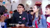 揭秘重庆美食的江湖传言 爽食行天下 20140423 高清