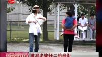黄渤老婆怀二胎逛街[新娱乐在线]