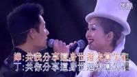 飞女正传 Ladies & Gentlemen演唱会现场版