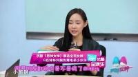 """五一音乐节""""装腔""""指南 赵薇将探望病中琼瑶 140430"""