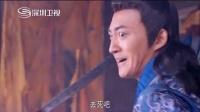 《金玉良缘》41集预告片