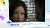《步步惊情》32集预告片