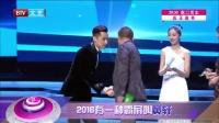 每日文娱播报20160629大调查:黄轩十年圆梦 高清