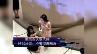 秦岚否认耍大牌 经纪公司:不要混淆视听 160630