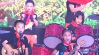 【七一少儿晚会】少年中国梦-粤声打击乐