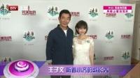 每日文娱播报20160701任贤齐向记者频频道歉? 高清