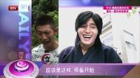 """每日文娱播报20160702张一山:我没有""""长残"""" 高清"""