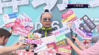 """郭涛跨界玩唱被称""""串串"""" """"女儿奴""""爸爸挑战TFBOYS 160703"""