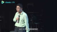 """凝聚态物理博士李晋斌:透过""""三体""""看星际通讯——万有青年烩#45"""