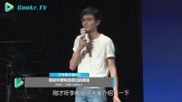 机器人创客达人孙浩钦:那些年锂电池背过的黑锅——万有青年烩#45