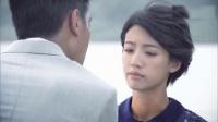 《纯熟意外》26集预告片