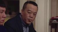 《一屋老友记》06集预告片