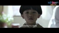 """《陆垚知马俐》曝""""世界上最萌情歌""""《思念是一种病》"""