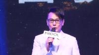 BEG48张信哲为VR站台 张信哲透露将把VR技术融入音乐 160705