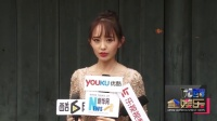 网络剧《我的美女老师》开机 孙耀琦澄清仅直播非炒作 160711