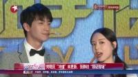 """娱乐星天地20160711刘晓庆""""冲撞""""林更新、张静初""""领证现场"""" 高清"""