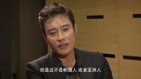 帅大叔李秉宪带《局外人》出国 参演好莱坞《豪勇七蛟龙》 160711