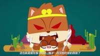 松鼠嗑壳课:03 这个和尚最喜欢吃的居然是这种肉