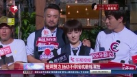 娱乐星天地20160713低调努力 杨玏不停接戏磨练演技 高清