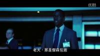 《諜影重重5》台版宣傳片