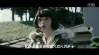 《貞子大戰伽椰子》台版中文預告 兩大鬼後相見