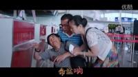 """二手玫瑰獻唱《情況不妙》MV 驚喜組合驚喜結構""""最正宗""""喜劇"""