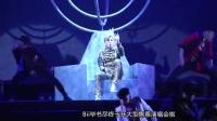 Bii飙BIGBANG组曲 扭腰开启电臀狂撩粉丝 160716