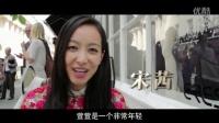 《我最好朋友的婚礼》之我们的平行世界(冯绍峰宋茜)